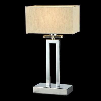 Настольная лампа Maytoni MOD906-11-N MegapolisСовременные<br>Настольная лампа – это не просто источник дополнительного освещения, но и оригинальный элемент декора. Его можно установить в спальне, гостиной, кабинете и других комнатах. Интернет-магазин «Светодом» предлагает настольные лампы разных стилей по доступным ценам. Благодаря большому ассортименту Вы обязательно найдете в нашем каталоге именно ту модель, которую искали.   Настольная лампа Maytoni MOD906-11-N – прекрасный вариант для завершения интерьера. Ее можно включить одновременно с люстрой для более яркого освещения или без нее для создания уютной атмосферы, настраивающей на отдых.   Купить настольную лампу Maytoni MOD906-11-N Вы можете с помощью виртуальной «Корзины» или по контактным номерам, указанным на сайте.<br><br>Тип лампы: накаливания / энергосбережения / LED-светодиодная<br>Тип цоколя: E14<br>Количество ламп: 1<br>MAX мощность ламп, Вт: 40<br>Диаметр, мм мм: 180<br>Высота, мм: 380<br>Цвет арматуры: серый