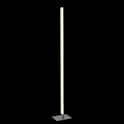 Торшер Mantra 5582 ZURICHТоршеры в стиле хай тек<br><br><br>Цветовая t, К: CW - холодный белый 4000 К<br>Тип лампы: LED (входят в комплект)<br>Тип цоколя: LED<br>Цвет арматуры: серебристый<br>Ширина, мм: 240<br>Длина, мм: 180<br>Высота, мм: 1555<br>MAX мощность ламп, Вт: 25
