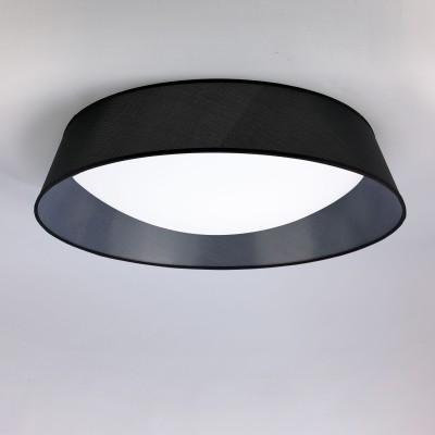 Потолочный светильник Mantra 4967EОжидается<br><br><br>Цвет арматуры: черный
