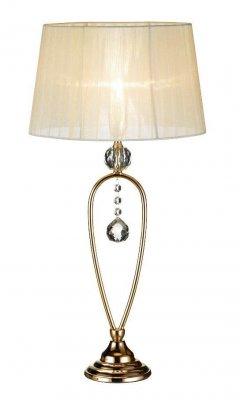 Настольная лампа MarkSlojd 102045 CHRISTINEHOFС абажуром<br>Настольная лампа – это не просто источник дополнительного освещения, но и оригинальный элемент декора. Его можно установить в спальне, гостиной, кабинете и других комнатах. Интернет-магазин «Светодом» предлагает настольные лампы разных стилей по доступным ценам. Благодаря большому ассортименту Вы обязательно найдете в нашем каталоге именно ту модель, которую искали.   Настольная лампа MarkSlojd 102045 – прекрасный вариант для завершения интерьера. Ее можно включить одновременно с люстрой для более яркого освещения или без нее для создания уютной атмосферы, настраивающей на отдых.   Купить настольную лампу MarkSlojd 102045 Вы можете с помощью виртуальной «Корзины» или по контактным номерам, указанным на сайте.<br><br>S освещ. до, м2: 2<br>Тип лампы: накал-я - энергосбер-я<br>Тип цоколя: E14<br>Цвет арматуры: золотой<br>Количество ламп: 1<br>Ширина, мм: 300<br>Высота, мм: 600<br>MAX мощность ламп, Вт: 40