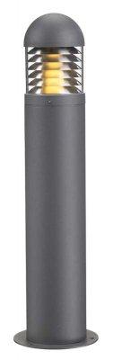 Уличный светильник MarkSlojd 102571 KURT Vagglampa GRAОдиночные столбы<br>Обеспечение качественного уличного освещения – важная задача для владельцев коттеджей. Компания «Светодом» предлагает современные светильники, которые порадуют Вас отличным исполнением. В нашем каталоге представлена продукция известных производителей, пользующихся популярностью благодаря высокому качеству выпускаемых товаров.   Уличный светильник MarkSlojd 102571 не просто обеспечит качественное освещение, но и станет украшением Вашего участка. Модель выполнена из современных материалов и имеет влагозащитный корпус, благодаря которому ей не страшны осадки.   Купить уличный светильник MarkSlojd 102571, представленный в нашем каталоге, можно с помощью онлайн-формы для заказа. Чтобы задать имеющиеся вопросы, звоните нам по указанным телефонам.<br><br>Тип лампы: накаливания / энергосбережения / LED-светодиодная<br>Тип цоколя: E27<br>Количество ламп: 1<br>Ширина, мм: 120<br>MAX мощность ламп, Вт: 20<br>Длина, мм: 120<br>Высота, мм: 600<br>Цвет арматуры: серый