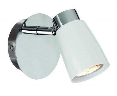 Светильник настенный MarkSlojd 103048 VEDDIGEОдиночные<br>Светильники-споты – это оригинальные изделия с современным дизайном. Они позволяют не ограничивать свою фантазию при выборе освещения для интерьера. Такие модели обеспечивают достаточно качественный свет. Благодаря компактным размерам Вы можете использовать несколько спотов для одного помещения.  Интернет-магазин «Светодом» предлагает необычный светильник-спот MarkSlojd 103048 по привлекательной цене. Эта модель станет отличным дополнением к люстре, выполненной в том же стиле. Перед оформлением заказа изучите характеристики изделия.  Купить светильник-спот MarkSlojd 103048 в нашем онлайн-магазине Вы можете либо с помощью формы на сайте, либо по указанным выше телефонам. Обратите внимание, что у нас склады не только в Москве и Екатеринбурге, но и других городах России.<br><br>S освещ. до, м2: 3<br>Тип лампы: галогенная / LED-светодиодная<br>Тип цоколя: GU10<br>Цвет арматуры: белый<br>Количество ламп: 1<br>Ширина, мм: 100<br>Длина, мм: 140<br>Высота, мм: 115<br>MAX мощность ламп, Вт: 7