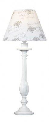 Настольная лампа MarkSlojd 104033 KUNGSHAMNСовременные<br>Настольная лампа – это не просто источник дополнительного освещения, но и оригинальный элемент декора. Его можно установить в спальне, гостиной, кабинете и других комнатах. Интернет-магазин «Светодом» предлагает настольные лампы разных стилей по доступным ценам. Благодаря большому ассортименту Вы обязательно найдете в нашем каталоге именно ту модель, которую искали.   Настольная лампа MarkSlojd 104033 – прекрасный вариант для завершения интерьера. Ее можно включить одновременно с люстрой для более яркого освещения или без нее для создания уютной атмосферы, настраивающей на отдых.   Купить настольную лампу MarkSlojd 104033 Вы можете с помощью виртуальной «Корзины» или по контактным номерам, указанным на сайте.<br><br>S освещ. до, м2: 2<br>Тип лампы: накаливания / энергосбережения / LED-светодиодная<br>Тип цоколя: E14<br>Количество ламп: 1<br>Ширина, мм: 230<br>MAX мощность ламп, Вт: 40<br>Длина, мм: 230<br>Высота, мм: 550<br>Цвет арматуры: белый