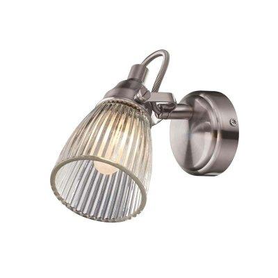 Бра IP44 MarkSlojd 104864 LADAОдиночные<br>Светильники-споты – это оригинальные изделия с современным дизайном. Они позволяют не ограничивать свою фантазию при выборе освещения для интерьера. Такие модели обеспечивают достаточно качественный свет. Благодаря компактным размерам Вы можете использовать несколько спотов для одного помещения.  Интернет-магазин «Светодом» предлагает необычный светильник-спот MarkSlojd 104864 по привлекательной цене. Эта модель станет отличным дополнением к люстре, выполненной в том же стиле. Перед оформлением заказа изучите характеристики изделия.  Купить светильник-спот MarkSlojd 104864 в нашем онлайн-магазине Вы можете либо с помощью формы на сайте, либо по указанным выше телефонам. Обратите внимание, что у нас склады не только в Москве и Екатеринбурге, но и других городах России.<br><br>Тип лампы: галогенная / LED-светодиодная<br>Цвет арматуры: серебристый
