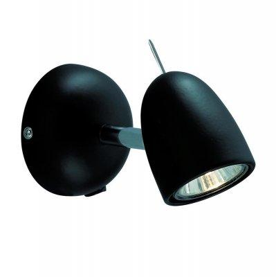 Светильник настенный MarkSlojd 413123 TOBOОдиночные<br>Светильники-споты – это оригинальные изделия с современным дизайном. Они позволяют не ограничивать свою фантазию при выборе освещения для интерьера. Такие модели обеспечивают достаточно качественный свет. Благодаря компактным размерам Вы можете использовать несколько спотов для одного помещения.  Интернет-магазин «Светодом» предлагает необычный светильник-спот MarkSlojd 413123 по привлекательной цене. Эта модель станет отличным дополнением к люстре, выполненной в том же стиле. Перед оформлением заказа изучите характеристики изделия.  Купить светильник-спот MarkSlojd 413123 в нашем онлайн-магазине Вы можете либо с помощью формы на сайте, либо по указанным выше телефонам. Обратите внимание, что у нас склады не только в Москве и Екатеринбурге, но и других городах России.<br><br>Тип лампы: галогенная / LED-светодиодная<br>Цвет арматуры: черный