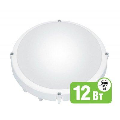 Светильник LED Navigator 94 826 12 ватт, 4 000K, IP65Для подъездов и саун<br>Navigator NBL-LED светодиодный энергосберегающий пылевлагозащищенный светильник. Обладает степенью защиты от пыли и влаги IP65 и может быть использован в помещениях с повышенным содержанием пыли и влаги. Плафон светильника выполненен из матового высокопрочного поликарбоната. Светильник NBL-LED повторяет форму и размеры стандартных светильников НПБ и обладает противоударными свойствами. В светодиодных светильниках серии NBL-LED применяются высокоэффективные планарные светодиоды Samsung, обеспечивающие эффективность 80 лм/Вт. При этом коэффициент цветопередачи светильника обеспечивается на уровне gt; 80. Ассортимент светодиодных светильников серии NBL-LED представлен цветовой температурой излучаемого света 4000 К. Применение литого алюминиевого корпуса с увеличенной площадью рассеивания способствует снижению температуры внутри светильника и как следствие увеличению его срока службы.  Срок службы светодиодных светильников Navigator NBL-LED составляет 40 000 часов. Предоставляется гарантия 3 года.<br><br>Тип лампы: LED-светодиодная<br>Цвет арматуры: 4 000К<br>Диаметр, мм мм: 175<br>Расстояние от стены, мм: 75<br>Высота, мм: 75<br>Оттенок (цвет): белый<br>MAX мощность ламп, Вт: 12W LED