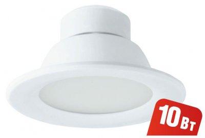 Светильник Navigator 94 836 NDL-P1-10W-840-WH-LEDКруглые LED<br>Встраиваемый светодиодный энергосберегающий светильник типа Downlight (направленного света) NDL-LED cоздает яркий направленный и равномерный свет, что делает его идеальным решением любых задач по освещению. Предназначен для освещения внутренних пространств в жилых, офисных и коммерческих помещениях. Степень защиты IP44 позволяет использовать светильник в помещениях с повышенной влажностью (в ванных комнатах, для подсветки кухонных рабочих поверхностей и проч.) В светодиодных светильниках NDL-LED применяется отражатель параболической формы, что обеспечивает направленное распределение света в угле 90°. В светодиодных светильниках NDL-LED применяются высокоэффективные планарные светодиоды Epistar, обеспечивающие эффективность до 80 лм/Вт. При этом коэффициент цветопередачи светильника обеспечивается на уровне Ragt; 82. Срок службы 40 000 часов. Предоставляется гарантия 3 года.<br><br>S освещ. до, м2: 3<br>Тип товара: Светильник NDL LED<br>Цветовая t, К: 4000<br>Тип лампы: LED-светодиодная<br>MAX мощность ламп, Вт: 10<br>Диаметр, мм мм: 121<br>Диаметр врезного отверстия, мм: 102-110<br>Высота, мм: 70<br>Цвет арматуры: белый