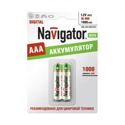 Аккумулятор AAA Navigator 94 462 NHR-1000Mh (2шт)Аккумуляторные<br>Ni-MH аккумулятор Navigator - эффективный источник энергии многоразового действия. Аккумуляторы Navigator используются для накопления энергии и автономного питания различных устройств. Особенно, аккумуляторы Navigator эффективны в современных цифровых устройствах: MP3 плеер, радиоуправляемая игрушка, цифровой фотоаппарат, геймпад и т.д.<br>Основные характеристики аккумуляторов Navigator<br><br>Тип аккумулятора – Никель - Металлогидридный (Ni-MH),<br>Эффективный источник энергии,<br>Количество циклов заряд/разряд – 1000 ,<br>Диапазон рабочих температур от – 30<br><br>Тип товара: Аккумулятор