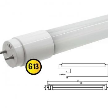 Лампа Navigator 71 300 NLL-G-T8-9-230-4K-G13С цоколем G13<br>В интернет-магазине «Светодом» можно купить не только люстры и светильники, но и лампочки. В нашем каталоге представлены светодиодные, галогенные, энергосберегающие модели и лампы накаливания. В ассортименте имеются изделия разной мощности, поэтому у нас Вы сможете приобрести все необходимое для освещения.   Лампа Navigator 71 300 NLL-G-T8-9-230-4K-G13 обеспечит отличное качество освещения. При покупке ознакомьтесь с параметрами в разделе «Характеристики», чтобы не ошибиться в выборе. Там же указано, для каких осветительных приборов Вы можете использовать лампу Navigator 71 300 NLL-G-T8-9-230-4K-G13Navigator 71 300 NLL-G-T8-9-230-4K-G13.   Для оформления покупки воспользуйтесь «Корзиной». При наличии вопросов Вы можете позвонить нашим менеджерам по одному из контактных номеров. Мы доставляем заказы в Москву, Екатеринбург и другие города России.<br><br>Тип цоколя: G13<br>MAX мощность ламп, Вт: 9