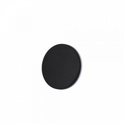 Светильник Maytoni O584WL-L10Bуличные настенные светильники<br>Настенный уличный светильник. Устойчивый к перепадам температуры и коррозии корпус из металла. Источник света: LED SMD EPISTAR 5730, LED COB EPISTAR (модель O579).