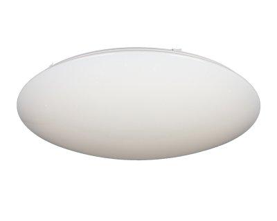 Omnilux OML-43007-80 Светильниккруглые светильники<br>Настенно-потолочные светильники – это универсальные осветительные варианты, которые подходят для вертикального и горизонтального монтажа. В интернет-магазине «Светодом» Вы можете приобрести подобные модели по выгодной стоимости. В нашем каталоге представлены как бюджетные варианты, так и эксклюзивные изделия от производителей, которые уже давно заслужили доверие дизайнеров и простых покупателей.  Настенно-потолочный светильник Omnilux OML-43007-80 станет прекрасным дополнением к основному освещению. Благодаря качественному исполнению и применению современных технологий при производстве эта модель будет радовать Вас своим привлекательным внешним видом долгое время. Приобрести настенно-потолочный светильник Omnilux OML-43007-80 можно, находясь в любой точке России.<br><br>S освещ. до, м2: 32<br>Цветовая t, К: CW - дневной белый 6000 К<br>Тип цоколя: LED<br>Цвет арматуры: белый<br>Количество ламп: 1<br>Диаметр, мм мм: 800<br>Высота, мм: 180<br>MAX мощность ламп, Вт: 80