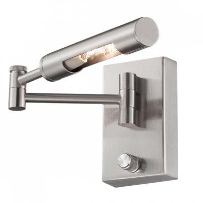 Светильник для картин Odeon Light 2299/1W никель CastelДля картин/зеркал<br><br><br>S освещ. до, м2: 5<br>Крепление: планка<br>Тип лампы: галогенная / LED-светодиодная<br>Тип цоколя: G9<br>Количество ламп: 2<br>MAX мощность ламп, Вт: 40<br>Длина, мм: 350<br>Расстояние от стены, мм: 115<br>Высота, мм: 190<br>Цвет арматуры: серый