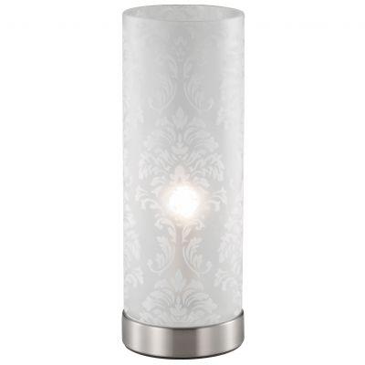 Настольная лампа Odeon light 2483/1TБелые<br>Настольная лампа – это не просто источник дополнительного освещения, но и оригинальный элемент декора. Его можно установить в спальне, гостиной, кабинете и других комнатах. Интернет-магазин «Светодом» предлагает настольные лампы разных стилей по доступным ценам. Благодаря большому ассортименту Вы обязательно найдете в нашем каталоге именно ту модель, которую искали.   Настольная лампа Odeon light 2483/1T  – прекрасный вариант для завершения интерьера. Ее можно включить одновременно с люстрой для более яркого освещения или без нее для создания уютной атмосферы, настраивающей на отдых.   Купить настольную лампу Odeon light 2483/1T  Вы можете с помощью виртуальной «Корзины» или по контактным номерам, указанным на сайте.<br><br>S освещ. до, м2: 2<br>Тип лампы: накал-я - энергосбер-я<br>Тип цоколя: E14<br>Цвет арматуры: серый<br>Количество ламп: 1<br>Диаметр, мм мм: 100<br>Высота, мм: 275<br>Оттенок (цвет): белый<br>MAX мощность ламп, Вт: 40