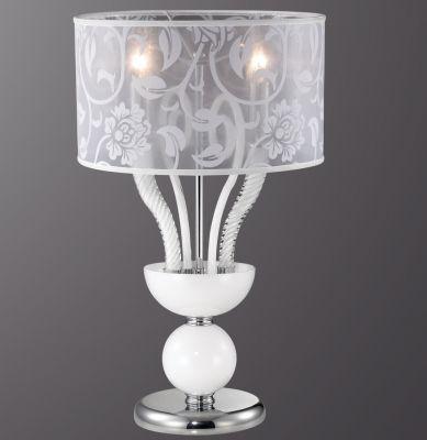 Настольная лампа Odeon light 2536/2TС абажуром<br>Настольная лампа – это не просто источник дополнительного освещения, но и оригинальный элемент декора. Его можно установить в спальне, гостиной, кабинете и других комнатах. Интернет-магазин «Светодом» предлагает настольные лампы разных стилей по доступным ценам. Благодаря большому ассортименту Вы обязательно найдете в нашем каталоге именно ту модель, которую искали.   Настольная лампа Odeon light 2536/2T  – прекрасный вариант для завершения интерьера. Ее можно включить одновременно с люстрой для более яркого освещения или без нее для создания уютной атмосферы, настраивающей на отдых.   Купить настольную лампу Odeon light 2536/2T  Вы можете с помощью виртуальной «Корзины» или по контактным номерам, указанным на сайте.<br><br>S освещ. до, м2: 4<br>Тип лампы: накал-я - энергосбер-я<br>Тип цоколя: E14<br>Количество ламп: 2<br>MAX мощность ламп, Вт: 40<br>Диаметр, мм мм: 160<br>Высота, мм: 470<br>Оттенок (цвет): белый<br>Цвет арматуры: серебристый