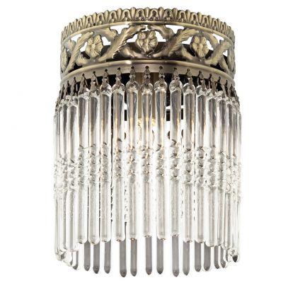 Светильник Odeon light 2554/1CПотолочные<br>Компания «Светодом» предлагает широкий ассортимент люстр от известных производителей. Представленные в нашем каталоге товары выполнены из современных материалов и обладают отличным качеством. Благодаря широкому ассортименту Вы сможете найти у нас люстру под любой интерьер. Мы предлагаем как классические варианты, так и современные модели, отличающиеся лаконичностью и простотой форм.  Стильная люстра Odeon light 2554/1C  станет украшением любого дома. Эта модель от известного производителя не оставит равнодушным ценителей красивых и оригинальных предметов интерьера. Люстра Odeon light 2554/1C  обеспечит равномерное распределение света по всей комнате. При выборе обратите внимание на характеристики, позволяющие приобрести наиболее подходящую модель. Купить понравившуюся люстру по доступной цене Вы можете в интернет-магазине «Светодом».<br><br>Установка на натяжной потолок: Ограничено<br>S освещ. до, м2: 2<br>Крепление: Планка<br>Тип лампы: галогенная / LED-светодиодная<br>Тип цоколя: G9<br>Количество ламп: 1<br>MAX мощность ламп, Вт: 40<br>Диаметр, мм мм: 112<br>Высота, мм: 140<br>Оттенок (цвет): белый<br>Цвет арматуры: бронзовый