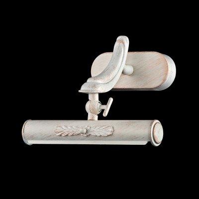 Светильник Maytoni PIC113-01-W Picture 3Для картин<br>В интернет-магазине «Светодом» представлен широкий выбор настенных бра по привлекательной цене. Это качественные товары от популярных мировых производителей. Благодаря большому ассортименту Вы обязательно подберете под свой интерьер наиболее подходящий вариант.  Оригинальное настенное бра Maytoni PIC113-01-W можно использовать для освещения не только гостиной, но и прихожей или спальни. Модель выполнена из современных материалов, поэтому прослужит на протяжении долгого времени. Обратите внимание на технические характеристики, чтобы сделать правильный выбор.  Чтобы купить настенное бра Maytoni PIC113-01-W в нашем интернет-магазине, воспользуйтесь «Корзиной» или позвоните менеджерам компании «Светодом» по указанным на сайте номерам. Мы доставляем заказы по Москве, Екатеринбургу и другим российским городам.<br><br>S освещ. до, м2: 1<br>Тип лампы: накаливания / энергосбережения / LED-светодиодная<br>Тип цоколя: E14<br>Цвет арматуры: белый<br>Количество ламп: 1<br>Ширина, мм: 230<br>Расстояние от стены, мм: 165<br>Высота, мм: 180<br>MAX мощность ламп, Вт: 25