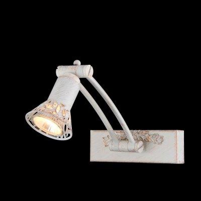 Светильник Maytoni PIC120-01-W Picture 10На штанге<br><br><br>S освещ. до, м2: 2<br>Тип товара: Подсветка Для Картин<br>Скидка, %: 11<br>Тип лампы: галогенная / LED-светодиодная<br>Тип цоколя: GU10<br>Количество ламп: 1<br>Ширина, мм: 200<br>MAX мощность ламп, Вт: 35<br>Длина, мм: 160<br>Цвет арматуры: белый