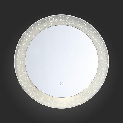St Luce SL030.111.01 СветильникКруглые<br>Если Вы настроены купить светильник модели SL03011101, то обратите внимание: Зеркала коллекции Speculo имеют LED подсветку и сенсорный выключатель. Это удобно в использовании, экономично и эстетично. Высокое качество исполнения, современный стиль, надежная конструкция, возможность монтажа зеркала в вертикальной и горизонтальной ориентации- вот основные достоинства моделей коллекции Speculo . Эти изделия прекрасно дополнят интерьер ванной комнаты, спальни , гостиной и прихожей.<br><br>S освещ. до, м2: 14<br>Цветовая t, К: 4000<br>Тип лампы: LED<br>Тип цоколя: LED<br>Диаметр, мм мм: 600<br>MAX мощность ламп, Вт: 35
