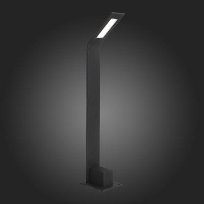 Светильник St Luce SL094.405.01Одиночные столбы<br>Модели коллекции Ansa дополнят ландшафтный дизайн загородного участка или территории отеля. Основание выполнено из металла и окрашено в чёрный матовый цвет. Источник света LEDмягко освещает пространство через белый акриловый плафон.<br><br>Цветовая t, К: 4000<br>Тип лампы: LED<br>Тип цоколя: LED<br>Ширина, мм: 100<br>MAX мощность ламп, Вт: 4<br>Длина, мм: 157<br>Высота, мм: 600<br>Цвет арматуры: черный