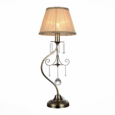 Светильник St Luce SL159.304.01Классические<br>Настольная лампа – это не просто источник дополнительного освещения, но и оригинальный элемент декора. Его можно установить в спальне, гостиной, кабинете и других комнатах. Интернет-магазин «Светодом» предлагает настольные лампы разных стилей по доступным ценам. Благодаря большому ассортименту Вы обязательно найдете в нашем каталоге именно ту модель, которую искали. <br> Настольная лампа St luce SL159.304.01 – прекрасный вариант для завершения интерьера. Ее можно включить одновременно с люстрой для более яркого освещения или без нее для создания уютной атмосферы, настраивающей на отдых. <br> Купить настольную лампу St luce SL159.304.01 Вы можете с помощью виртуальной «Корзины» или по контактным номерам, указанным на сайте.<br><br>Тип лампы: Накаливания / энергосбережения / светодиодная<br>Тип цоколя: E14<br>Количество ламп: 1<br>MAX мощность ламп, Вт: 40<br>Диаметр, мм мм: 220<br>Высота, мм: 570