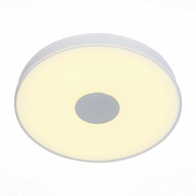 SL473.502.01 Светильник потолочный ST Luce АлюминиевыйБелый LED 1*36WОжидается<br>Если Вы настроены купить светильник модели SL47350201, то обратите внимание: Модели коллекции Semplicita относятся к классу универсальных светильников, которые можно закреплять и на стене, и на любой плоской поверхности. Основание светильников выполнено из металла цвета серебра. Стеклянный плафон мягко рассеивает свет от светодиодного источника. Люстры Semplicita гармонично впишутся в гостиную, спальню, коридор, кухню или ванную комнату , пространство которых имеет черты минималистического стиля.<br>
