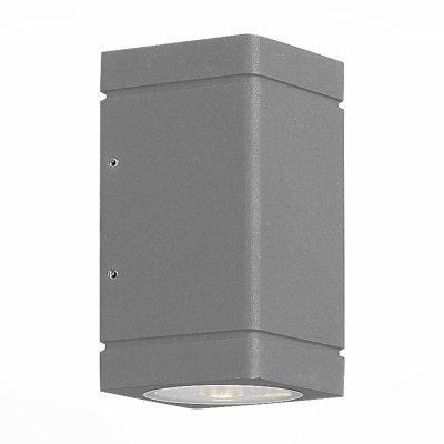SL563.701.02 Светильник уличный настенный ST Luce Серый/Прозрачный LED 2*8WОжидается<br>Если Вы настроены купить светильник модели SL56370102, то обратите внимание: Уличные бра коллекции Coctobus -воплощение минималистической дизайн- концепции. Строгая форма светильника лишь подчеркивает его совершенство. Корпус выполнен из алюминия и окрашен в чёрный или серый цвет. Светильники имеют степень защиты IP 44 и предназначены для зонального освещения стен зданий и других архитектурных сооружений.<br>