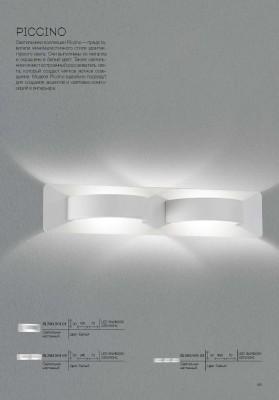 Светильник St Luce SL593.501.01Ожидается<br><br>
