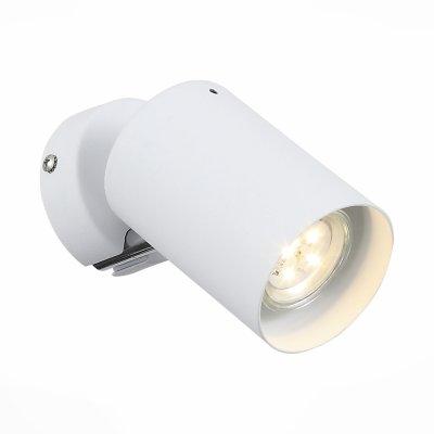 Светильник St Luce SL597.501.01Одиночные<br>Если Вы настроены купить светильник модели SL59750101, то обратите внимание: Споты коллекции Fanale могут быть зональным или общим источником света. Эти модели создадут в интерьере функциональное пространство, придадут определенный шарм своим внешним образом. Основания светильников выполнены из металла и окрашены в белый цвет. Матовые плафоны будут гармонично смотреться на фоне светлой отделки стен или потолка , или же контрастно подчеркнут всю глубину темных оттенков в отделке интерьера.<br><br>S освещ. до, м2: 2<br>Тип лампы: галогенная/LED<br>Тип цоколя: GU10<br>Ширина, мм: 80<br>Диаметр, мм мм: 70<br>Высота, мм: 155<br>MAX мощность ламп, Вт: 3