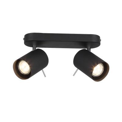 Светильник St Luce SL597.401.02Двойные<br>Споты коллекции Fanale могут быть зональным или общим источником света. Эти модели создадут в интерьере функциональное пространство, придадут определенный шарм своим внешним образом. Основания светильников выполнены из металла и окрашены в белый цвет. Матовые плафоны будут гармонично смотреться на фоне светлой отделки стен или потолка , или же контрастно подчеркнут всю глубину темных оттенков в отделке интерьера.<br><br>Тип лампы: галогенная/LED<br>Тип цоколя: GU10<br>Цвет арматуры: черный<br>Количество ламп: 2<br>Ширина, мм: 120<br>Диаметр, мм мм: 70<br>Высота, мм: 150<br>MAX мощность ламп, Вт: 3