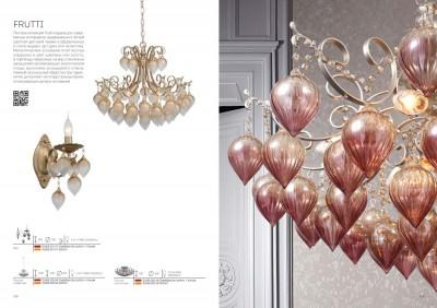 Люстра подвесная St Luce SL659.303.04Ожидается<br>Люстра коллекции Frutti создана для современных интерьеров, выдержанных в легкой светлой цветовой гамме и оформленных в стиле модерн, арт- деко или эклектика. Металлическое основание этой люстры окрашено в цвет шампань или золото, а гирлянды невесомых на вид стеклянных украшений напоминающих экзотические плоды , выполнены из выдувного стекла. Нежный и роскошный образ люстры гармонично  дополняют нити хрустальных бусин, опоясывающих детали основания.<br><br>S освещ. до, м2: 8<br>Крепление: Планка<br>Тип лампы: Накаливания / энергосбережения / светодиодная<br>Тип цоколя: E14<br>Цвет арматуры: золотой<br>Количество ламп: 4<br>Диаметр, мм мм: 615<br>Высота, мм: 545 - 1200<br>MAX мощность ламп, Вт: 40