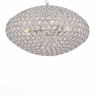 Светильник St Luce SL753.103.06Подвесные<br>Если Вы настроены купить светильник модели SL75310306, то обратите внимание: Фантастическая люстра коллекции Calata даже самый скучный интерьер сделает смелым и восхитительным. Такой светильник наполнит комнату ярким светом, а элементы из хрусталя и хромированного металла создадут ощущения праздника и торжества. Плавные формы плафона помогут сгладить острые углы в дизайне помещения, придав ему легкость и воздушность. Люстра из данной коллекции станет интересным решением для оформления жилых помещений, а также общественных заведений. Ее элегантный свет поможет создать атмосферу торжества и романтики.<br><br>Установка на натяжной потолок: Да<br>S освещ. до, м2: 12<br>Тип лампы: Накаливания / энергосбережения / светодиодная<br>Тип цоколя: E14<br>Количество ламп: 6<br>MAX мощность ламп, Вт: 40<br>Диаметр, мм мм: 400<br>Высота, мм: 250 - 1450