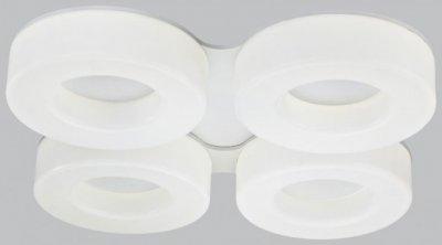 Светильник потолочный St luce SL886.552.04Потолочные<br>Касаемо коллекции модели St luce SL886.552.04 хотелось бы отметить основные моменты: Современные стильные светильники Lordin созданы для освещения интерьеров в стиле минимализм, хай-тек, техно. Металлическое основание белого цвета простой геометрической формы вместе с плафонами из матового акрила образуют светильник эргономичной формы. Свет от ламп LED, которыми комплектуются люстры, яркий, но не ослепляющий, комфортного теплого оттенка.<br><br>Установка на натяжной потолок: Да<br>S освещ. до, м2: 14<br>Крепление: Планка<br>Цветовая t, К: CW - холодный белый 4000 К<br>Тип лампы: LED - светодиодная<br>Тип цоколя: LED<br>Цвет арматуры: белый<br>Количество ламп: 4<br>Ширина, мм: 1050<br>Длина, мм: 1050<br>Высота, мм: 120<br>Поверхность арматуры: матовая<br>Оттенок (цвет): белый<br>MAX мощность ламп, Вт: 24