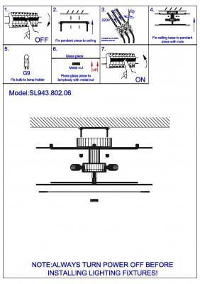Светильник St Luce SL943.802.06Ожидается<br><br>