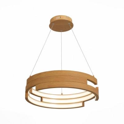 Люстра подвесная St luce SL963.703.01Подвесные<br>Люстры  Genuine исполнены в современной экостилистике,  яркое и выразительное изделие, которые создано для привнесения завершенности в интерьер комнаты. Основание модели и плафон выполнены из металла и окрашены в цвет светлого дерева. Осветительные элементы- LED-декорированы акриловыми пластинами.Выдержанная в легком бежевом тоне, завораживающая простотой линий и незаурядностью дизайнерской идеи, эта модель по-настоящему уникальна.Светильник Genuine прекрасно подойдет для спальни в строгом стиле или кабинета, для зала, гостиной или ресторана, придаст уюта комнате с камином, дополнит просторную залу.<br><br>Цветовая t, К: 4000<br>Тип лампы: LED<br>Тип цоколя: LED<br>Цвет арматуры: коричневый<br>Диаметр, мм мм: 550<br>Высота, мм: 1500<br>MAX мощность ламп, Вт: 45