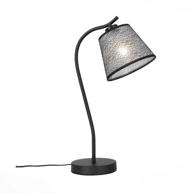 SL964.404.01 Настольная лампа ST LuceСовременные<br>Настольные лампы коллекции Tabella подобраны с целью разнообразить интерьер, привнести в него дополнительные акценты, сделать более уютным. Текстильные абажуры и металлические основания имеют разнообразные оттенки, которые идеально сочетаются с большинством интерьерных стилей.<br><br>Тип лампы: Накаливания / энергосбережения / светодиодная<br>Тип цоколя: E27<br>Количество ламп: 1<br>Ширина, мм: 170<br>Длина, мм: 250<br>Высота, мм: 520<br>MAX мощность ламп, Вт: 60