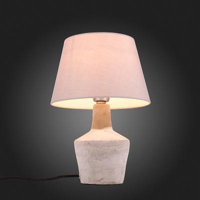 Светильник St Luce SL978.334.01Современные<br>Настольная лампа – это не просто источник дополнительного освещения, но и оригинальный элемент декора. Его можно установить в спальне, гостиной, кабинете и других комнатах. Интернет-магазин «Светодом» предлагает настольные лампы разных стилей по доступным ценам. Благодаря большому ассортименту Вы обязательно найдете в нашем каталоге именно ту модель, которую искали.   Настольная лампа St luce SL978.334.01 – прекрасный вариант для завершения интерьера. Ее можно включить одновременно с люстрой для более яркого освещения или без нее для создания уютной атмосферы, настраивающей на отдых.   Купить настольную лампу St luce SL978.334.01 Вы можете с помощью виртуальной «Корзины» или по контактным номерам, указанным на сайте.<br><br>Тип лампы: Накаливания / энергосбережения / светодиодная<br>Тип цоколя: E27<br>Количество ламп: 1<br>MAX мощность ламп, Вт: 60<br>Диаметр, мм мм: 230<br>Высота, мм: 240