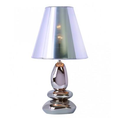 Светильник St Luce SL988.104.01Современные<br>Настольная лампа – это не просто источник дополнительного освещения, но и оригинальный элемент декора. Его можно установить в спальне, гостиной, кабинете и других комнатах. Интернет-магазин «Светодом» предлагает настольные лампы разных стилей по доступным ценам. Благодаря большому ассортименту Вы обязательно найдете в нашем каталоге именно ту модель, которую искали. <br> Настольная лампа St luce SL988.104.01 – прекрасный вариант для завершения интерьера. Ее можно включить одновременно с люстрой для более яркого освещения или без нее для создания уютной атмосферы, настраивающей на отдых. <br> Купить настольную лампу St luce SL988.104.01 Вы можете с помощью виртуальной «Корзины» или по контактным номерам, указанным на сайте.<br><br>Тип лампы: Накаливания / энергосбережения / светодиодная<br>Тип цоколя: E27<br>Количество ламп: 1<br>MAX мощность ламп, Вт: 60<br>Диаметр, мм мм: 260<br>Высота, мм: 550