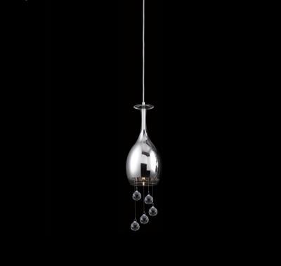 Светильник подвесной Crystal lux SNODO SP1 3000/201одиночные подвесные светильники<br>Подвесной светильник – это универсальный вариант, подходящий для любой комнаты. Сегодня производители предлагают огромный выбор таких моделей по самым разным ценам. В каталоге интернет-магазина «Светодом» мы собрали большое количество интересных и оригинальных светильников по выгодной стоимости. Вы можете приобрести их в Москве, Екатеринбурге и любом другом городе России.  Подвесной светильник Crystal lux SNODO SP1 сразу же привлечет внимание Ваших гостей благодаря стильному исполнению. Благородный дизайн позволит использовать эту модель практически в любом интерьере. Она обеспечит достаточно света и при этом легко монтируется. Чтобы купить подвесной светильник Crystal lux SNODO SP1, воспользуйтесь формой на нашем сайте или позвоните менеджерам интернет-магазина.<br><br>S освещ. до, м2: 2<br>Тип цоколя: G9<br>Цвет арматуры: Серебристый Серебристый хром<br>Количество ламп: 1<br>Диаметр, мм мм: 135<br>Длина цепи/провода, мм: 1300<br>Высота, мм: 465<br>MAX мощность ламп, Вт: 40