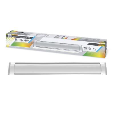 LED светильник СветильниксветодиодныйSPO-10832Вт230В6500К2400Лм1200ммIP40LLT 15525413 от Svetodom