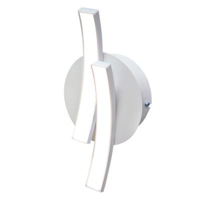 Светильник светодиодный бра TBAR2-18-01/W/3000К ЛючераБра хай тек стиля<br>Бра Лючера - Лаконичные дуги смотрятся стильно и дают много света. Подходит для интерьеров в стиле модерн, хайтек, лофт.<br>Испускает ровный, яркий свет, без выраженных пятен.<br>Легко крепится к подвесному потолку при помощи пружинок.<br>Преимущества:<br>1. Надежный и долговечный: диоды расположены на алюминиевой плате, а не на ленте. <br>2. Прочный: основание и корпус и металла, а не из пластика.<br>3. Безопасный: нулевой коэффициент мерцания – благоприятно для зрения.<br><br>Тип лампы: LED - светодиодная<br>Тип цоколя: LED<br>Цвет арматуры: Белый<br>Ширина, мм: 70<br>Высота полная, мм: 80<br>Длина, мм: 150<br>Высота, мм: 80<br>Общая мощность, Вт: 5