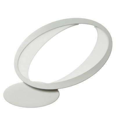 Светильник настенный светодиодный серый Aberlicht WLR-18/4200Хай-тек<br>ABERLICHT WLR-18/4200 grey — лучшее решение для самых смелых идей по воплощению дизайна! Данный тип светильников может быть использован не только как индивидуальное решение в частном доме, так как группа таких необычных светильников сможет создать необыкновенную и уютную атмосферу для небольшого кафе, номеров гостиниц, а также дополнить освещение в офисах. Сглаженные круглые линии отлично впишутся в любой стиль и оформление.<br><br>Тип лампы: LED<br>Цвет арматуры: серый<br>Диаметр, мм мм: 300<br>MAX мощность ламп, Вт: 18