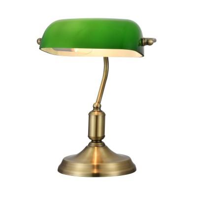 Настольная Лампа  Maytoni Z153-TL-01-BS KiwiВ стиле СССР<br><br><br>Тип лампы: Накаливания / энергосбережения / светодиодная<br>Тип цоколя: E27<br>Цвет арматуры: Латунь<br>Количество ламп: 1<br>Ширина, мм: 260<br>Глубина, мм: 260<br>Высота, мм: 360<br>MAX мощность ламп, Вт: 40