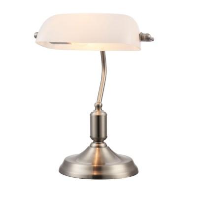 Настольная Лампа  Maytoni Z153-TL-01-N KiwiВ стиле СССР<br><br><br>Тип лампы: Накаливания / энергосбережения / светодиодная<br>Тип цоколя: E27<br>Цвет арматуры: никель серебристый<br>Количество ламп: 1<br>Ширина, мм: 260<br>Глубина, мм: 260<br>Высота, мм: 360<br>MAX мощность ламп, Вт: 40