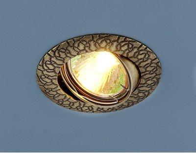 625 MR16 GAB бронза Электростандарт Точечный светильник медныйКруглые встраиваемые светильники<br>Лампа: MR16 G5.3 max 50 Вт Диаметр: ? 86 мм Высота внутренней части: ? 21 мм Высота внешней части: ? 5 мм Монтажное отверстие: ? 76 мм Гарантия: 2 года Светильник имеет поворотный механизм.<br><br>Тип цоколя: gu5.3<br>Диаметр, мм мм: 86<br>Диаметр врезного отверстия, мм: 76<br>Высота, мм: 5<br>MAX мощность ламп, Вт: 50