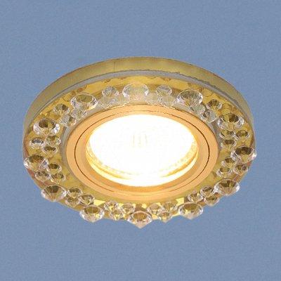 Точечный светильник Электростандарт 8260 MR16 YL/GD зеркальный/золотокруглые встраиваемые светильники<br>Лампа: MR16 G5.3 max 50 Вт Диаметр: ? 90 мм Высота внутренней части: ? 14 мм Высота внешней части: ? 15 мм Монтажное отверстие: ? 60 мм Гарантия: 2 года
