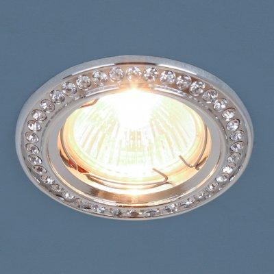 Точечный светильник Электростандарт 8332 MR16 CH/CL хром/прозрачныйметаллические встраиваемые светильники<br>Лампа: MR16 G5.3 max 50 Вт Диаметр: ? 80 мм Высота внутренней части: ? 19 мм Высота внешней части: ? 6 мм Монтажное отверстие: ? 60 мм Гарантия: 2 года