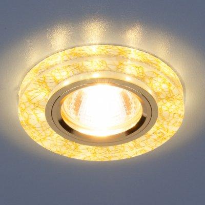 Точечный светильник светодиодный Электростандарт 8371 MR16 WH/GD белый/золотокруглые встраиваемые светильники<br>Лампа: MR16 G5.3 max 50 Вт + LED Мощность LED подсветки: 3 Вт Диаметр: ? 90 мм Высота внутренней части: ? 17 мм Высота внешней части: ? 11 мм Монтажное отверстие: ? 65 мм Гарантия: 2 года