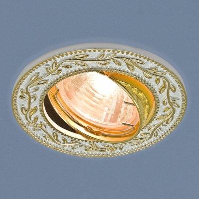 713 MR16 WH/GD белый/золото Электростандарт Точечный светильникКруглые встраиваемые светильники<br>Лампа: MR16 G5.3 max 50 Вт Диаметр: ? 90 мм Высота внутренней части: ? 20 мм Высота внешней части: ? 5 мм Монтажное отверстие: ? 75 мм Гарантия: 2 года<br><br>Тип цоколя: gu5.3<br>Диаметр, мм мм: 90<br>Диаметр врезного отверстия, мм: 75<br>Высота, мм: 5<br>MAX мощность ламп, Вт: 50