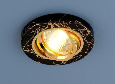 Светильник Elektrostandart 2050 BK-GD черный/золотоКруглые<br>Лампа: MR16 G5.3 max 35 Вт Диаметр: ? 89 мм Высота внутренней части: ? 20 мм Высота внешней части: ? 10 мм Монтажное отверстие: ? 65 мм Гарантия: 2 года Светильник имеет поворотный механизм<br><br>S освещ. до, м2: 3<br>Тип лампы: галогенная<br>Тип цоколя: gu5.3<br>Цвет арматуры: Золотой<br>Количество ламп: 1<br>Диаметр, мм мм: 90<br>Диаметр врезного отверстия, мм: 65<br>Оттенок (цвет): черный<br>MAX мощность ламп, Вт: 50