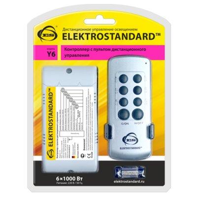 6-канальный контроллер для дистанционного управления освещением Elektrostandard Y6Пульт для люстр<br>Контроллер применяется для дистанционного управления освещением и электрическими приборами. Пульт дистанционного управления не требует чтобы контроллер находился в прямой видимости с контроллером. Программа шифрования радио-сигнала надежно защищает от вмешательства других пультов. В одном помещении может быть установлено несколько контроллеров. Каждый контроллер откликается только на свой пульт. Максимальная зона действия пульта: 30 метров.<br>Назначение кнопок ПДУ: А. Включение/выключение первого канала ламп В. Включение/выключение второго канала ламп С. Включение/выключение третьего канала ламп D. Включение/выключение четвертого канала ламп E. Включение/выключение пятого канала ламп F. Включение/выключение шестого канала ламп G. Включение всех каналов H. Отключение всех каналов<br>Переключение режимов также осуществляется выключателем без использования ПДУ. На схеме подключения контроллера выключатель обозначен буквой К. Кратковременное выключение и включение выключателя К приводит к последовательному переключению режимов. Продолжительное отключение питания приводит к сбросу контроллера в исходное состояние. Максимальная нагрузка: 6 x 1000 Вт При подключении люминесцентных или энергосберегающих лампочек мощность нагрузки необходимо рассчитывать исходя из пусковой мощности. Пусковая мощность люминесцентных ламп превышает номинальную в 2 – 3 раза.  Упаковка: 50 шт. Гарантия: 12 месяцевРазмер ПДУ: 110 х 43 х 21 мм<br>